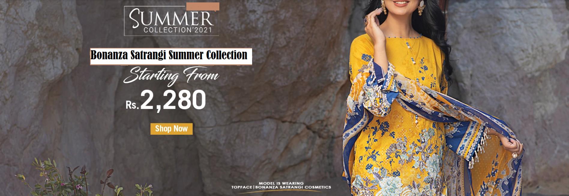 Bonanza Satrangi Summer Collection 2021