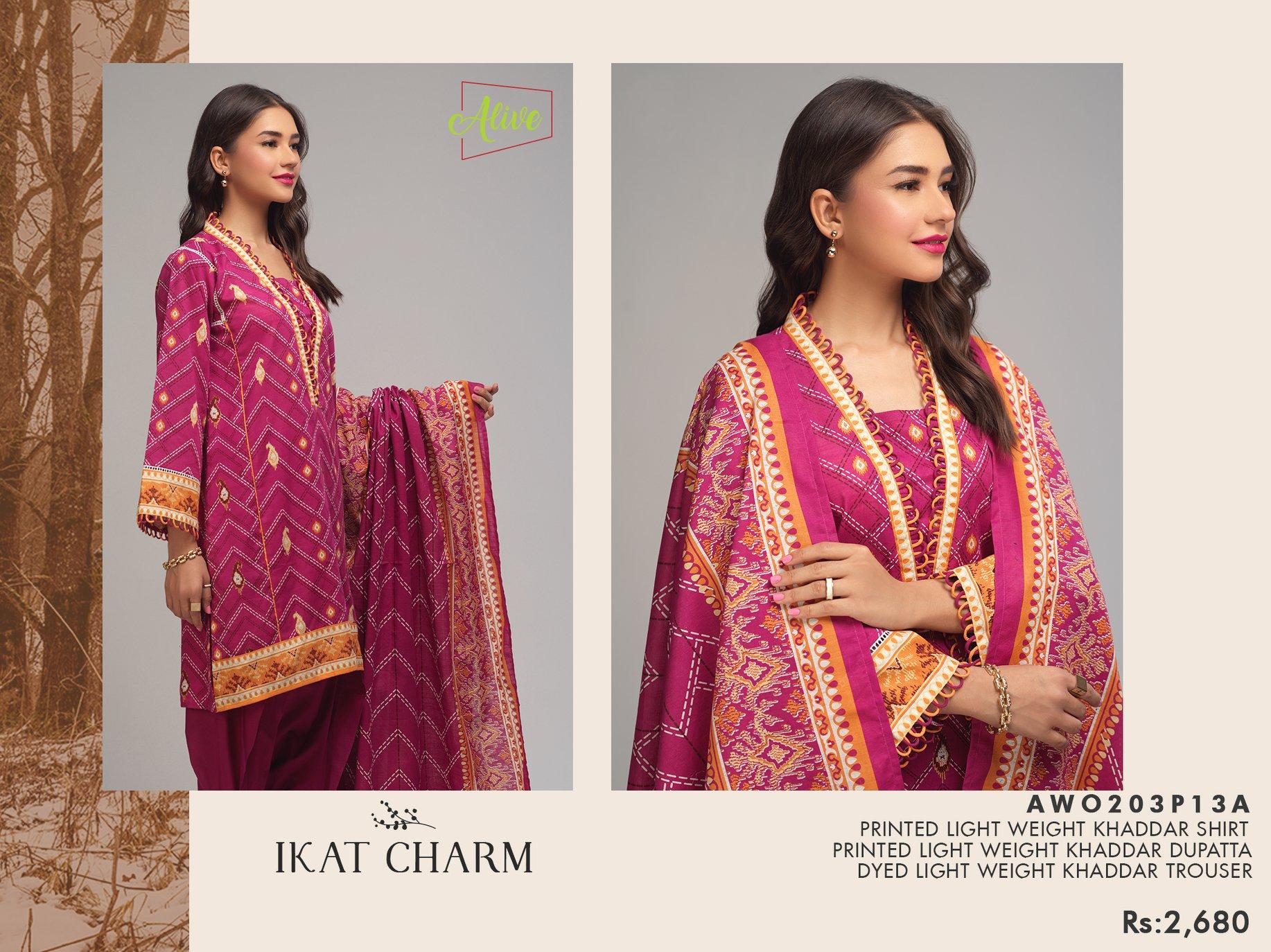 Bonanza Satrangi Ikat Charm Winter Dresses 2021